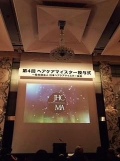 HKM2.jpg