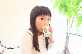 ニコy2.jpg