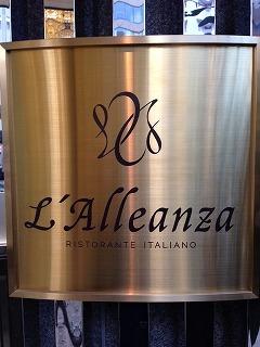 ラレンツァ2.jpg