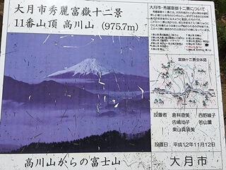 山11.jpg