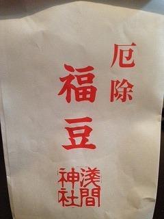 福豆.jpg